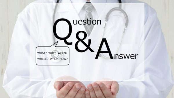 野草酵素のよくある質問やQ&A