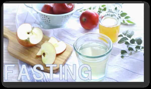 酵素ドリンクのファスティングについて ファスティング(断食)の効果 ファスティングによるダイエット効果