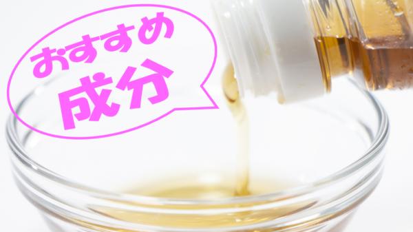 酵素ドリンクのおすすめな成分について 美容・健康サポート系 酵素ドリンクのおすすめ成分 腸活・菌活系 酵素ドリンクのおすすめ成分