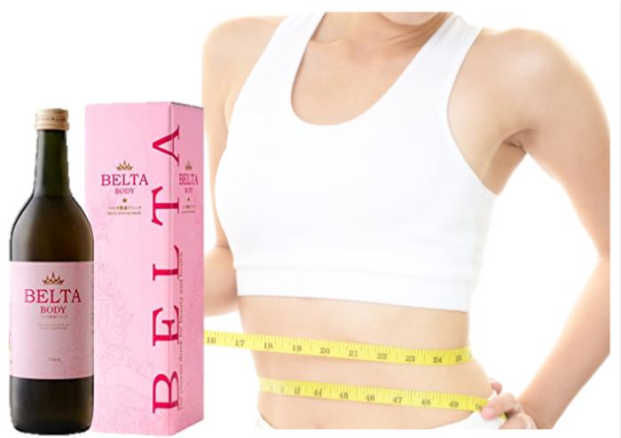 ベルタ酵素がおすすめの3つのポイント,女性のキレイをサポート三大美容成分を配合,国内最大級・野菜果物165種類の酵素配合,一緒に頑張れるお客様サポートチーム