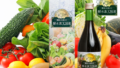 酵水素328選の口コミ/酵素の評判と効果とダイエット