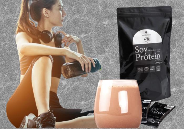 ソイプロテインのおすすめの3つのポイント ダイエットをサポート3種のメラメラ成分配合 菌活をサポートビフィズス菌と乳酸菌配合 理想的な体づくりをサポート大豆プロテイン100%