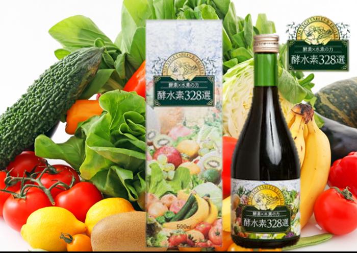 酵水素328選がおすすめの3つのポイント,健康的でキレイにダイエット,美容をサポートするビタミンが豊富,高品質な328種の植物発酵エキス